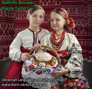 www.learn-ukrainian.org.ua